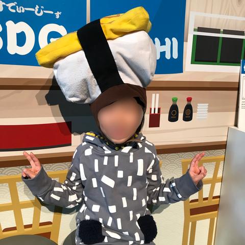 日本科学未来館お寿司になれる