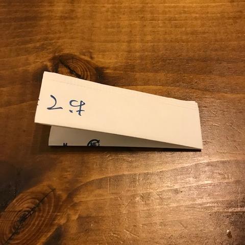 割りばし袋で箸置きの作り方2
