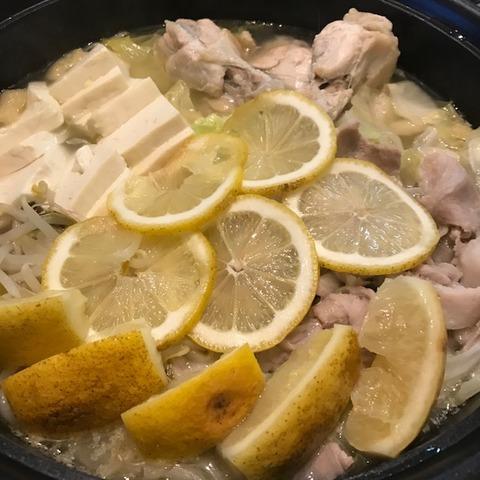 国産レモン大量消費塩レモン鍋