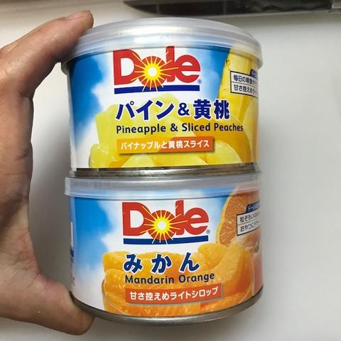 フルーツの缶詰で簡単スイーツ作り材料