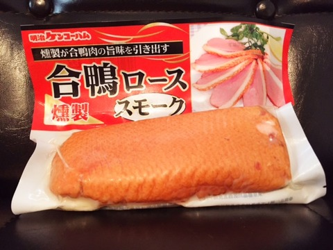 合鴨ロース肉