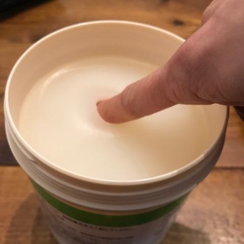 新品の白色ワセリン2