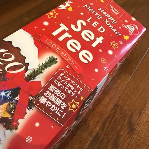 クリスマスツリーの箱