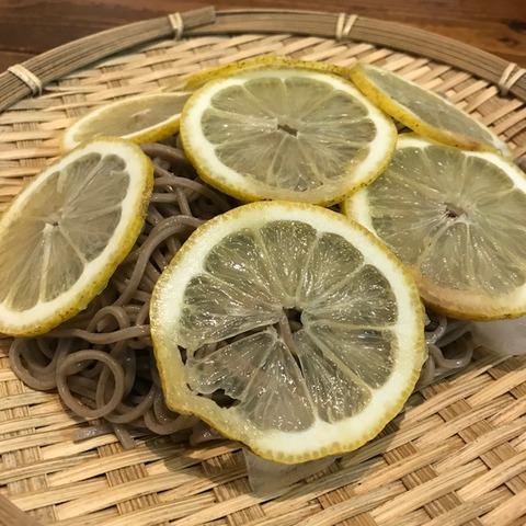 国産レモン大量消費レモン蕎麦