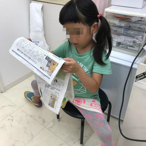毎日小学生新聞を読む子ども3