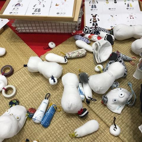 東京おもちゃショーくみぐま