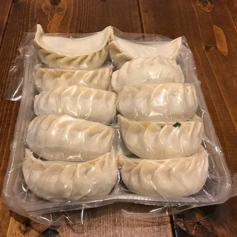中華街のおみやげ餃子2