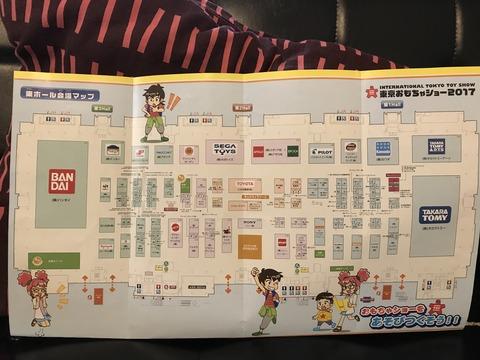 東京おもちゃショー会場マップ