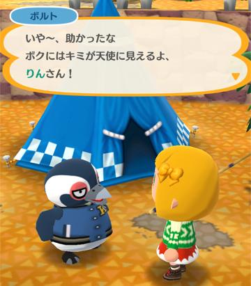どうぶつの森ポケットキャンプ3