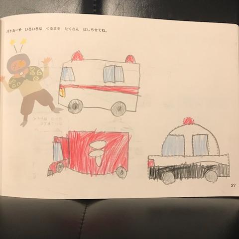 6歳の描いた働く車の絵