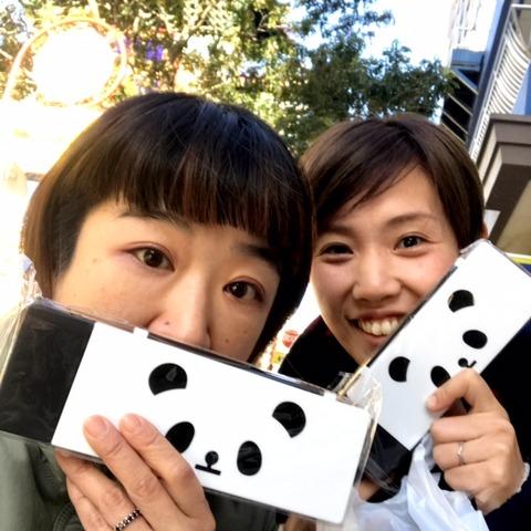 横浜中華街パンダの筆箱2