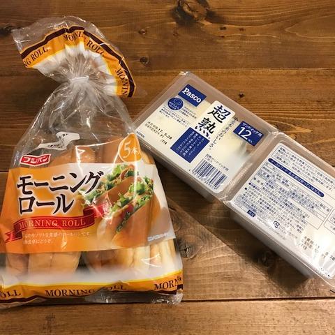 サンドイッチ用のパン