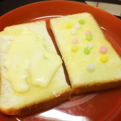 余ったこんぺいとうでシュガーバタートースト3