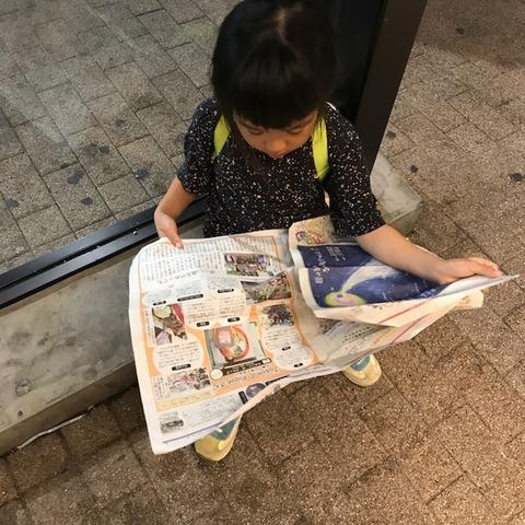 毎日小学生新聞を読む子ども2
