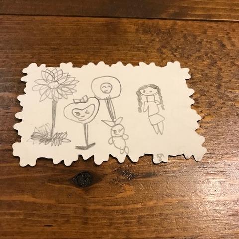 バレンタインメッセージカード裏