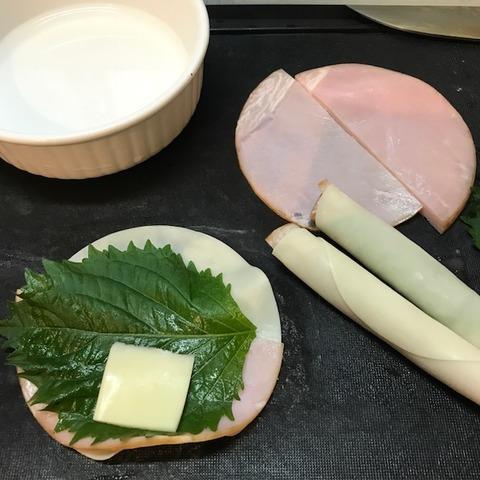 大葉餃子の皮ハムチーズ巻き