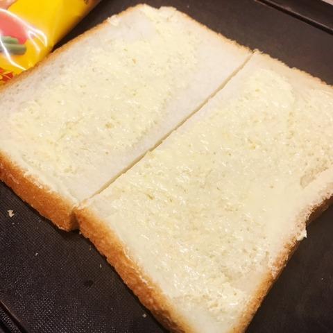 余ったこんぺいとうでシュガーバタートースト1