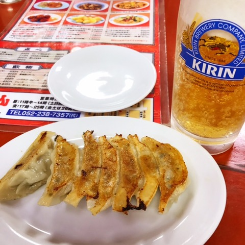 味仙餃子ビール