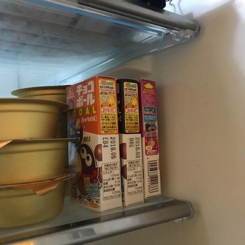 冷蔵庫にチョコボール