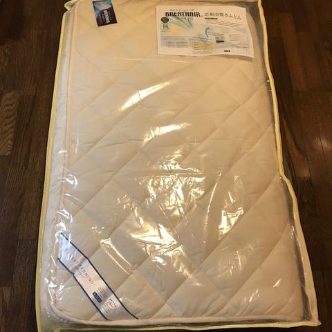 東洋紡ブレスエアー洗える敷き布団2