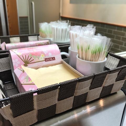 新宿名店横丁女子トイレ