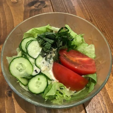 大葉のサラダ