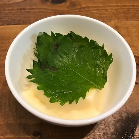 大葉と玉子豆腐