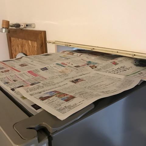 冷蔵庫の上に新聞