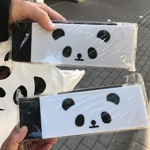 横浜中華街パンダの筆箱1