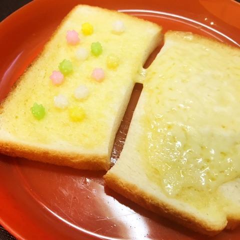 余ったこんぺいとうでシュガーバタートースト4