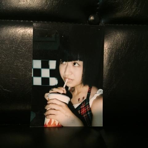 IMG_9732