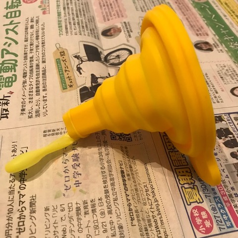 メッシュスクイシーボールロートを使って手作り