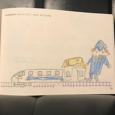 6歳の描いた電車の絵