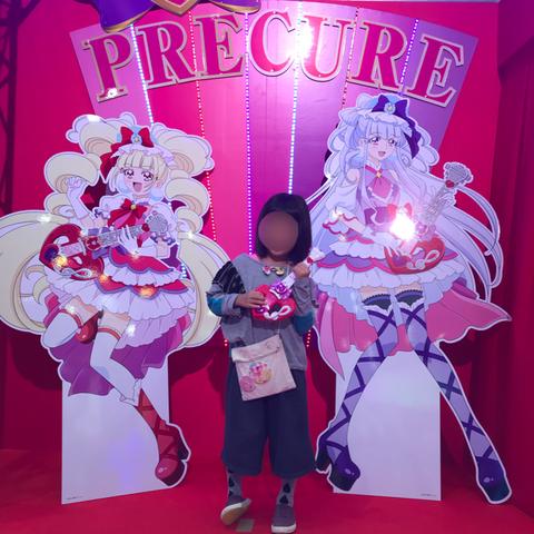 東京おもちゃショープリキュア