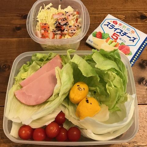 サンドイッチの具材サラダ