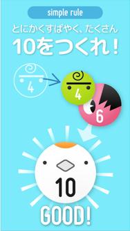 SUMアプリ1