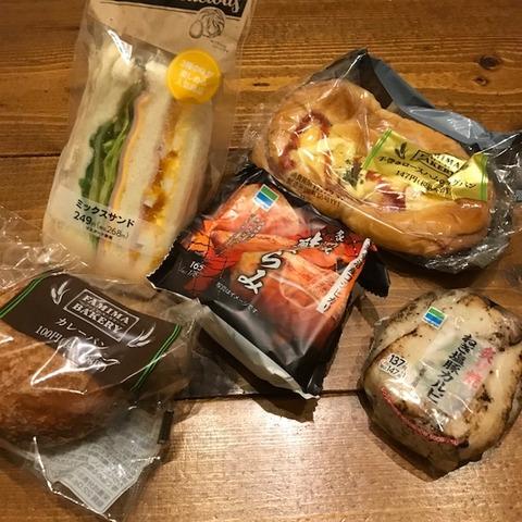 ファミマのサンドイッチおにぎり
