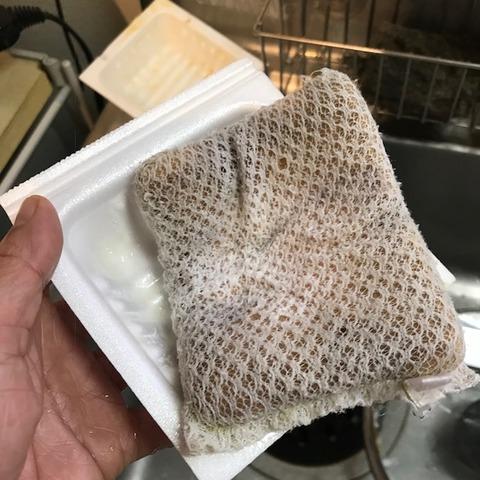 納豆活用食器の洗い方2
