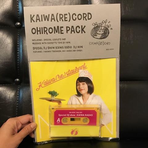 カイワレコードオヒロメパック