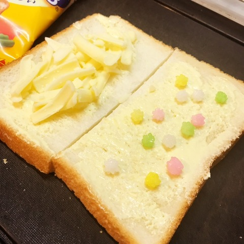 余ったこんぺいとうでシュガーバタートースト2