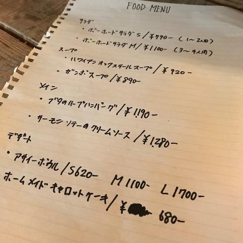 渋谷ボーホードプレオープン用フードメニュー