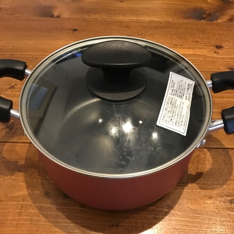 我が家の調理道具2両手鍋20センチ