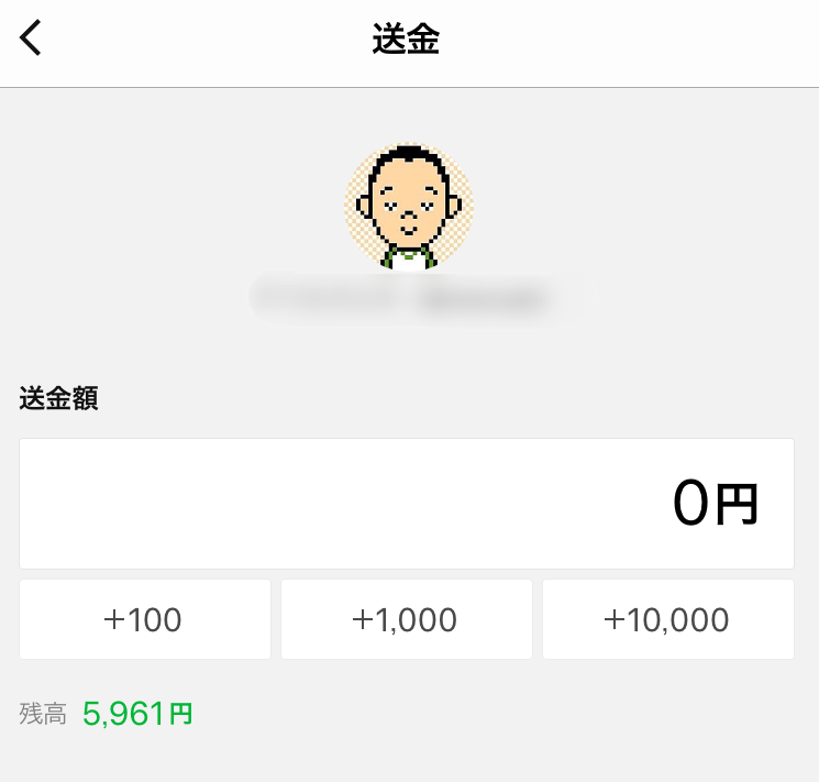 ビットコイン送金手数料が100円以下に しかし取引所は手数料を1000円前後に
