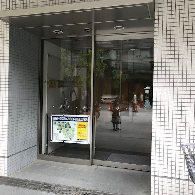 渋谷ハチラボは文化総合センター大和田3階