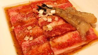 叙々苑焼肉ランチカルビ