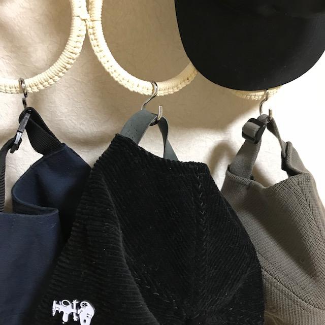 大量の帽子の収納方法キャップはそのままS字フックに