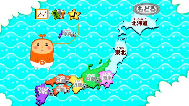 オススメ学習アプリ地図エイリアンの遊び方3