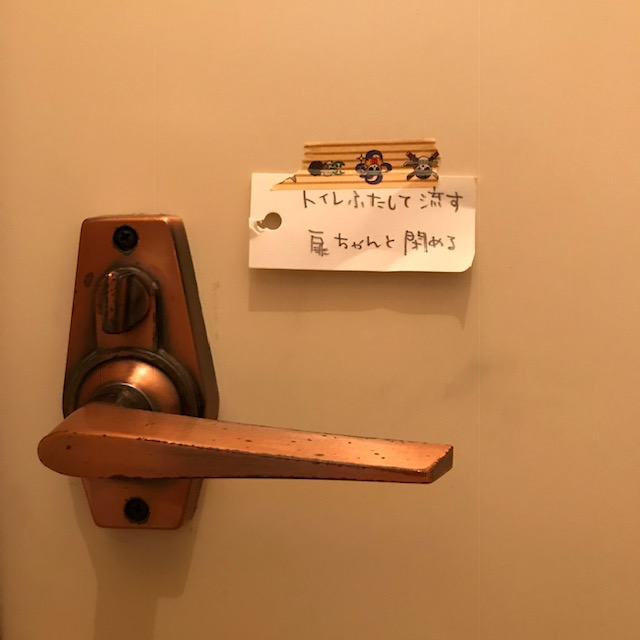 トイレは扉を閉めて流すときはフタを閉めて