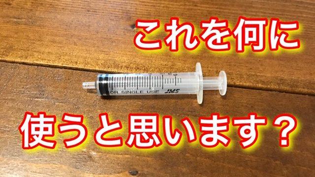 慢性蓄膿症!鼻をかんではいけないなんてアイキャッチ画像