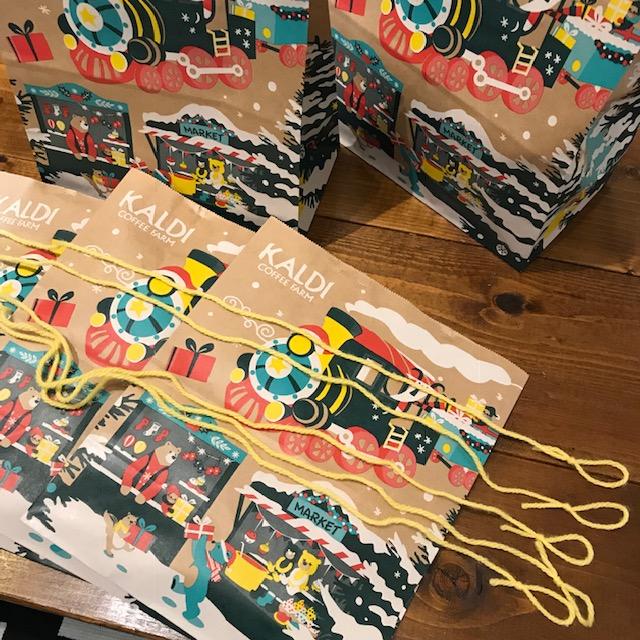 糸引きプレゼントくじの作り方1